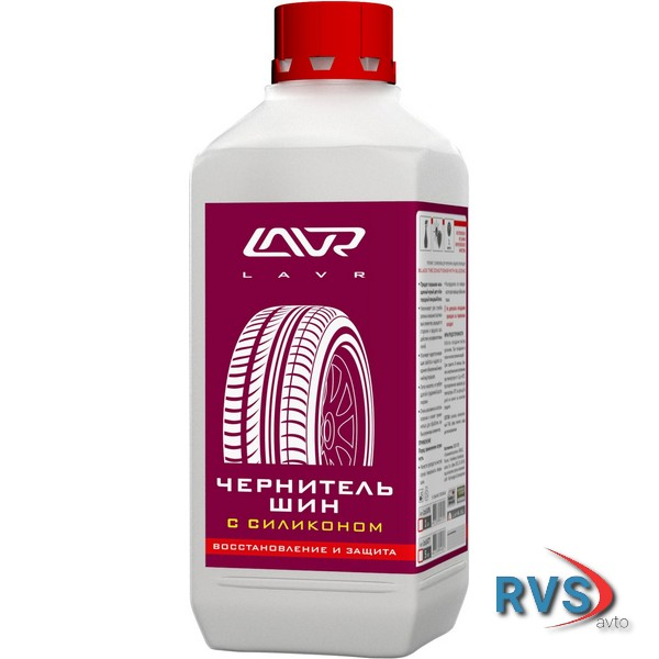 LAVR ln1476 LAVR Ln1476 Чернитель шин с силиконом LAVR Black Tire Conditioner with silicone 1л