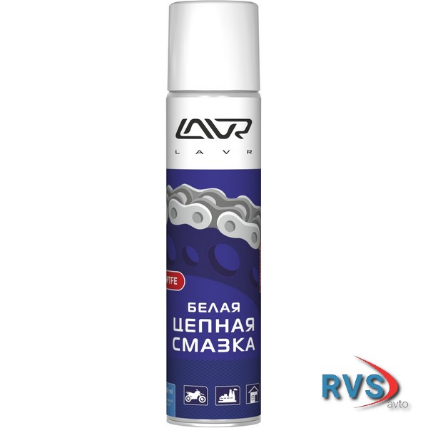LAVR ln1741 LAVR Ln1741 Белая цепная смазка с PTFE LAVR White chain lube with PTFE 400 мл (аэрозоль)