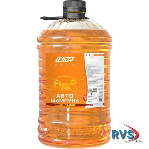 LAVR ln2298 LAVR Ln2298 Автошампунь-суперконцентрат Orange 1:120 - 1:320 LAVR Auto Shampoo Super Concentrate, 5л