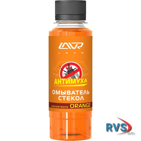 LAVR ln1215 LAVR Ln1215 Омыватель стекол Orange Анти Муха концентрат LAVR Glass Washer Concentrate Anti Fly 120мл
