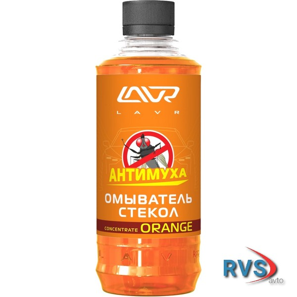 LAVR ln1216 LAVR Ln1216 Омыватель стекол Orange Анти Муха концентрат LAVR Glass Washer Concentrate Anti Fly 330мл