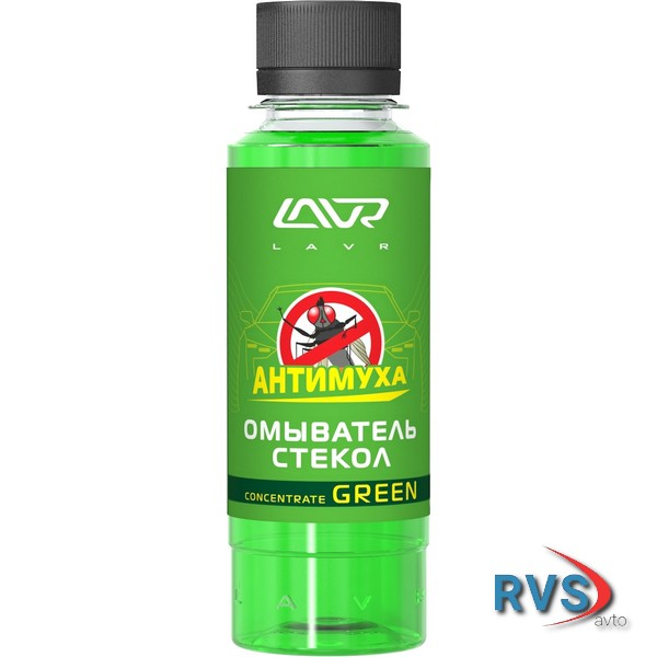 LAVR ln1220 LAVR Ln1220 Омыватель стекол Green Анти Муха концентрат LAVR Glass Washer Concentrate Anti Fly 120мл