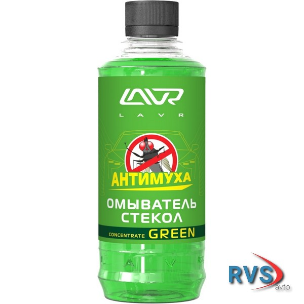 LAVR ln1221 LAVR Ln1221 Омыватель стекол Green Анти Муха концентрат LAVR Glass Washer Concentrate Anti Fly 330мл