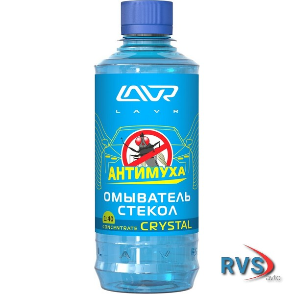 LAVR ln1226 LAVR Ln1226 Омыватель стекол Crystal Анти Муха концентрат LAVR Glass Washer Concentrate Anti Fly 330мл