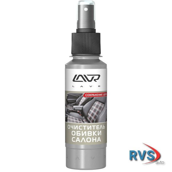 LAVR ln1446 LAVR Ln1446 Очиститель обивки салона со спреем LAVR Cover Cleaner fresh foam 120мл