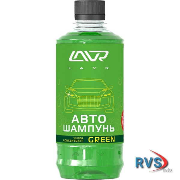 LAVR ln2264 LAVR Ln2264 Автошампунь-суперконцентрат Green 1:120 - 1:320 LAVR Auto Shampoo Super Concentrate, 450мл