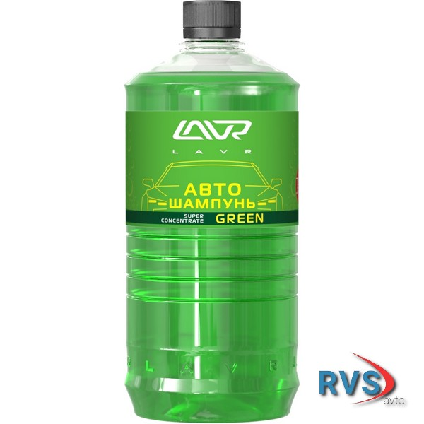 LAVR ln2265 LAVR Ln2265 Автошампунь-суперконцентрат Green 1:120 - 1:320 LAVR Auto Shampoo Super Concentrate, 1000мл